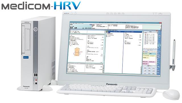 メディコム HRV
